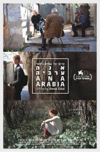 Ana_Arabia-376473005-large